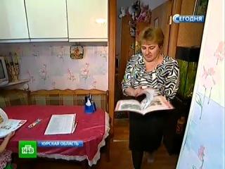 В Курской области живет девочка-дюймовочка